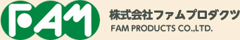 fam-products